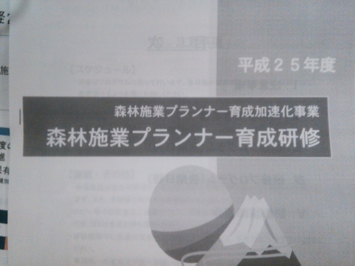 NCM_0001