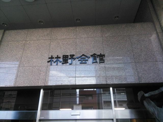 NCM_0047
